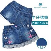 女童 牛仔短褲 裙褲[1179-8] RQ POLO 春夏 中大童 17-27碼 童裝 現貨