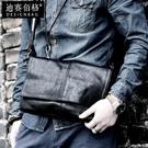 男包側背包斜背包韓版潮休閒男士包包小背包斜跨郵差包斜背男手包 黛尼時尚精品