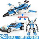 兒童組裝樂高積木拼插飛機模型小男孩益智玩具