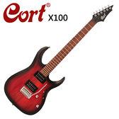 ★CORT★X100-OPKB嚴選電吉他-櫻桃漸層色