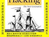 二手書博民逛書店罕見HackingY364682 Nitesh Dhanjani O reilly Media 出版2009