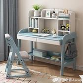 電腦桌 北歐全實木學生書桌帶書架桌簡約家用臥室可升降兒童學習寫字桌子