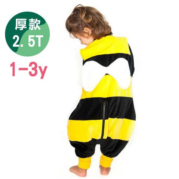 西班牙 The PenguinBag Company 防踢被-蜜蜂(1-3Y)厚款