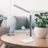 KINYO高質感LED金屬檯燈-生活工場