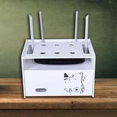 無線wifi路由器收納盒客廳貓機頂盒收納桌面電源插板盒免打孔壁掛【七夕節88折】