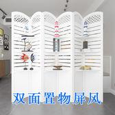 簡易屏風隔斷摺疊小戶型客廳臥室推拉行動現代簡約辦公美容院折屏 卡布奇諾