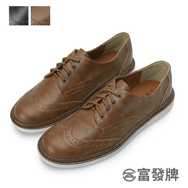 【富發牌】布洛克雕花商務休閒鞋-黑/棕 2CW42