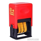 打碼機手動打碼機印碼機打生產日期食品包裝日期打碼器D4