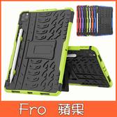 蘋果 iPad Pro 11 2020 手機殼 輪胎紋 防摔 全包邊 內軟殼 TPU 外硬殼 PC 保護殼