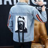 2018春秋季薄款牛仔夾克男士韓版潮修身百搭外套男學生帥氣上衣服-Ifashion
