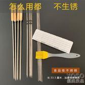 燒烤簽子不銹鋼燒烤針扁圓 燒烤工具用品套裝木柄扁針鋼針 竹簽『優尚良品』