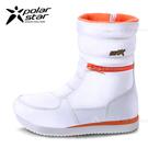 PolarStar 女 防潑水 保暖雪鞋...