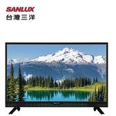 【SANLUX 台灣三洋】32型 液晶顯示器《SMT-32KT1》178度超廣角水平可視角度(不含視訊盒)