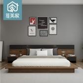 維美家 北歐榻榻米板式雙人床1.8米床現代簡約日式主臥儲物床  汪喵百貨
