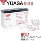 YUASA湯淺NP10-6無人搬運機.吸塵器.電動工具.收錄音機.錄放影機.攝影機電源