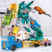 合體數字變形玩具金剛戰隊汽車機器人飛機男孩套裝字母0-9兒童3歲LXY7718『麗人雅苑』