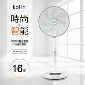 (((福利電器)))KOLIN 歌林16吋DC馬達ECO 節能遙控風扇 KF-A1601DC 全新公司貨