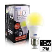 2件超值組新格牌 廣角型LED省電燈泡-黃光(10W)【愛買】