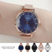 正韓JULIUS時光迴廊放射紋金屬米蘭鍊帶手錶【WJA1058】璀璨之星☆