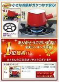 [霜兔小舖]日本 ALPHAX 五德 瓦斯爐灶口腳架 灶口縮小墊片 爐 灶用小腳架