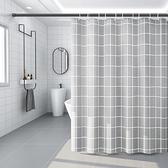 浴室浴簾防水布衛生間洗澡簾子掛簾防霉窗簾隔斷簾淋浴套裝免打孔 夏日新品