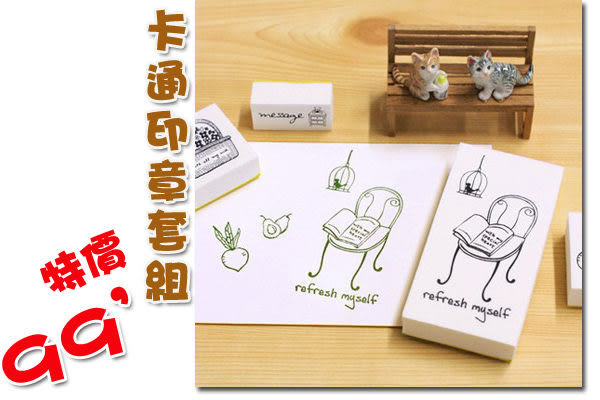 韓國文具Somssi natural stamp 卡通可愛印章套裝 refresh myself-B款【發現生活】