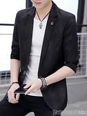 西服男士夏季薄款七分袖外套男半袖發型師休閒韓版修身中袖小西裝 印象家品