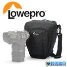 Lowepro 羅普 Toploader Zoom 50 AW II 專業三角背包(L55) 2代 側背 伸縮三角包 槍包 斜背 腰掛 台閔公司貨
