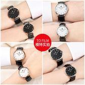 情侶對錶 超薄情侶錶一對皮帶男女學生時尚防水石英錶1314情侶手錶  中元節禮物