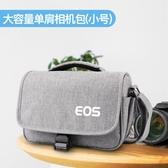 適用佳能單眼相機包女尼康數碼收納包