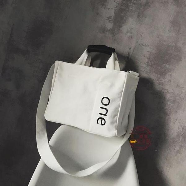 帆布包女單肩大容量布包韓版簡約文藝斜挎包少女手提包【快速出貨】