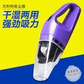 車用吸塵器大功率車載吸塵器車車內汽車專用車用家用小型強力干濕兩用jy