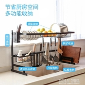 碗碟收納架不銹鋼洗碗架瀝水架廚房水槽置物架洗碗池放碗筷收納盒 ATF 夏季新品