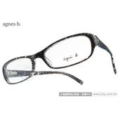 『金橘眼鏡』agnes b.眼鏡 原廠正品#ABP214 W12 紋黑    (全館免運費)