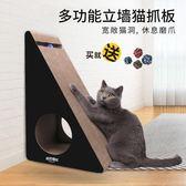 寵物貓抓板貓咪玩具大號磨爪器瓦楞紙貓玩具貓咪多功能玩具   麻吉鋪