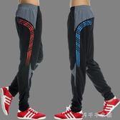 運動褲收腿褲足球訓練長褲收小腳籃球跑步健身收口寬鬆休閒褲「千千女鞋」