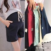 孕婦短褲女夏寬鬆外穿夏季款時尚薄款棉麻打底休閒運動褲 可可鞋櫃
