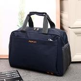 大容量手提旅行包女男單肩短途旅游包出差行李包韓潮旅行袋健身包 夏日新品