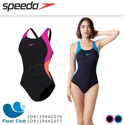 【SPEEDO】女運動連身泳裝 Colourblock Splice 海軍藍波光藍/黑粉紅橘 SD812944G07 原價2280元