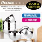 RECHES 瑞齊士 12cm 304不鏽鋼雙層隔熱碗10入組合 RC-12GT