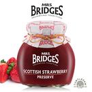 【MRS. BRIDGES】英橋夫人蘇格蘭草莓果醬 (大)340g 交換禮物首選