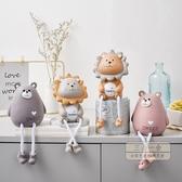 創意擺件 北歐可愛吊腳娃娃創意小擺件家居裝飾品ins少女禮物辦公桌面擺設-三山一舍