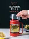 日本ASVEL玻璃油壺防漏油瓶 廚房家用醬油瓶防掛油 裝油罐調味瓶 草莓妞妞