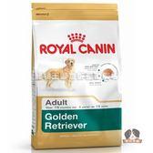 【寵物王國】法國皇家-GR25黃金獵犬成犬專用飼料12kg ●廠效期至2018.10.30