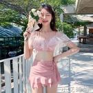 美背泳衣女夏少女2021新款ins性感露臍分體韓版泳裝仙女范ins網紅 小艾新品
