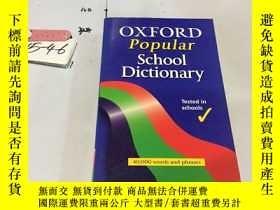 二手書博民逛書店英文原版:OXFORD罕見POPULAR SCHOOL DICT