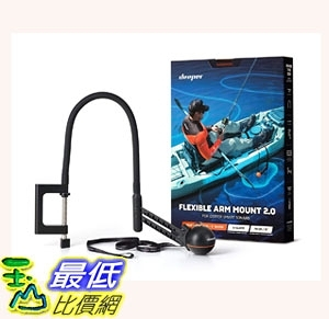 [7美國直購] Deeper Flexible Arm Mount 2.0 – New Improved Design for Better Use on a Boat or Kayak