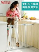 樓梯口護欄兒童防護欄安全門欄室內廚房口嬰兒狗柵寵物圍欄隔離門
