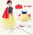 兒童萬聖節聖誕節服裝衣服女童白雪公主裙子...
