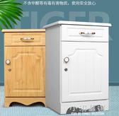 保險櫃67cm抽屜床頭櫃保險櫃家用床頭保險箱指紋密碼小型保險箱CY『小淇嚴選』